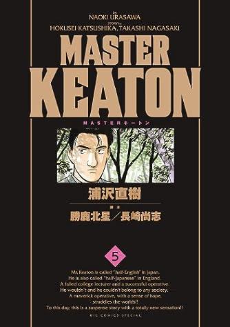 MASTER KEATON / 5 完全版 (ビッグコミックススペシャル)
