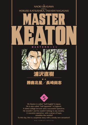 MASTER KEATON完全版 5―MASTERキートン (ビッグコミックススペシャル)の詳細を見る