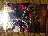 バトルスピリッツ 【光の覇王ルナアーク・カグヤ】【Xレア】BS15-X05-XR《黄金の大地》