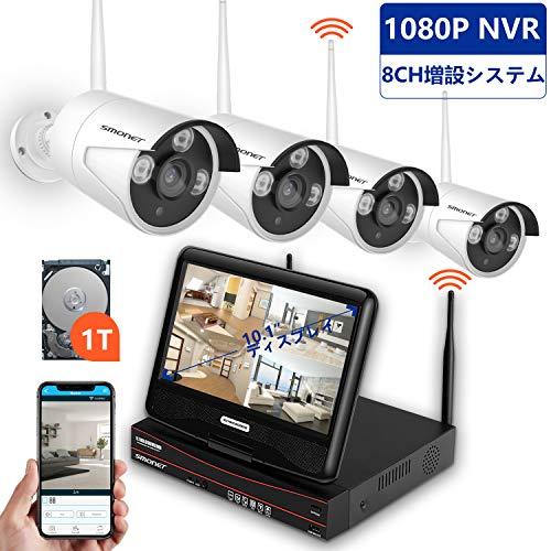 ワイヤレス防犯カメラ SMONET 屋外セキュリティカメラ8チャンネル1080P WiFi NVR 4台カメラ 1.3MP(1280TVL) CCTVセキュリティ監視カメラ 暗視撮影 防塵防水 屋内/屋外 ワイヤレス防犯カメラ スマホ遠隔操作 モーション感知 自動セット(1TBハードディスク内蔵と1台ディスプレイ付け)