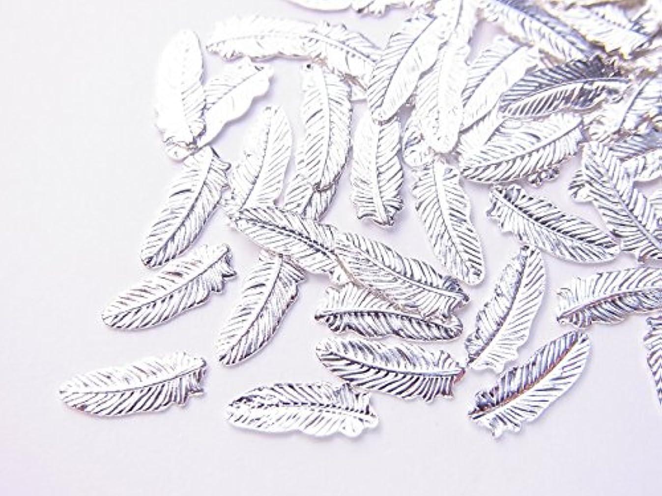 机アートミット【jewel】薄型ネイルパーツ フェザー大 約8.2mm×3mm 10個入り シルバー 手芸 素材 アートパーツ デコ素材