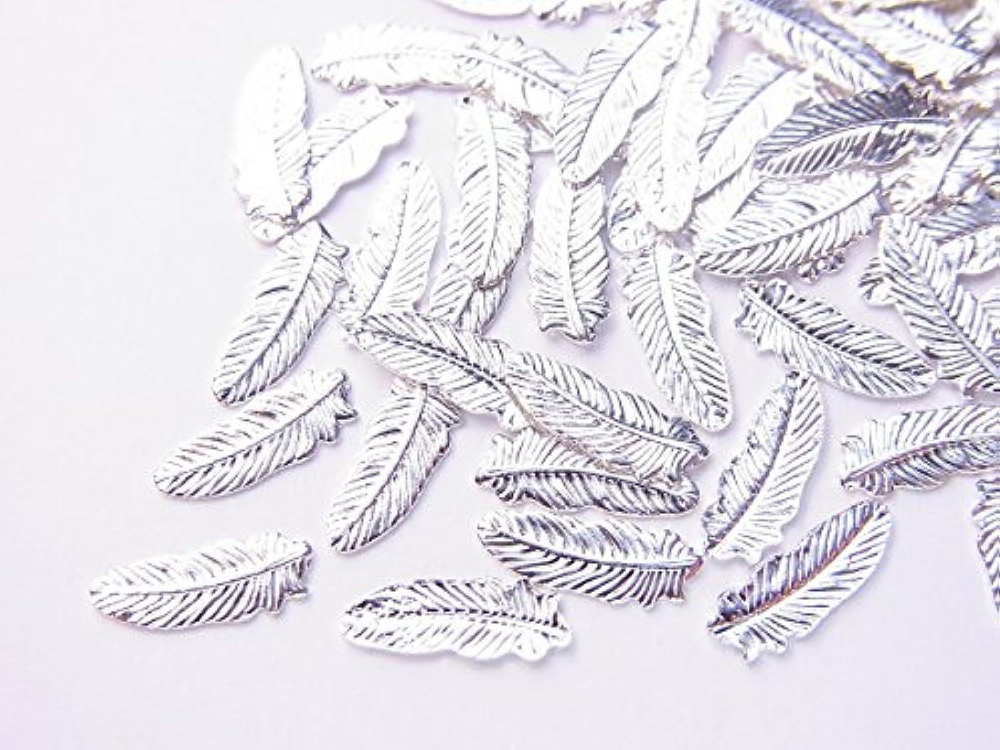 木製忠実に代表【jewel】薄型ネイルパーツ フェザー大 約8.2mm×3mm 10個入り シルバー 手芸 素材 アートパーツ デコ素材