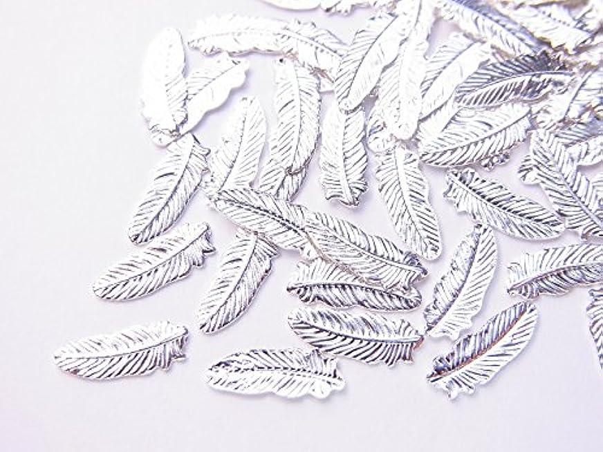 宿る盗賊確かな【jewel】薄型ネイルパーツ フェザー大 約8.2mm×3mm 10個入り シルバー 手芸 素材 アートパーツ デコ素材