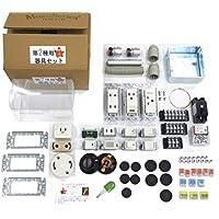 モズシリーズ 第二種電気工事士技能試験セット 器具セット 練習用材料