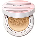 ETUDE HOUSE ANY Cushion All Day Perfect #Beige / エチュードハウス エニークッションオールデイパーフェクトSPF50+/ PA+++ (Beige) [並行輸入品]