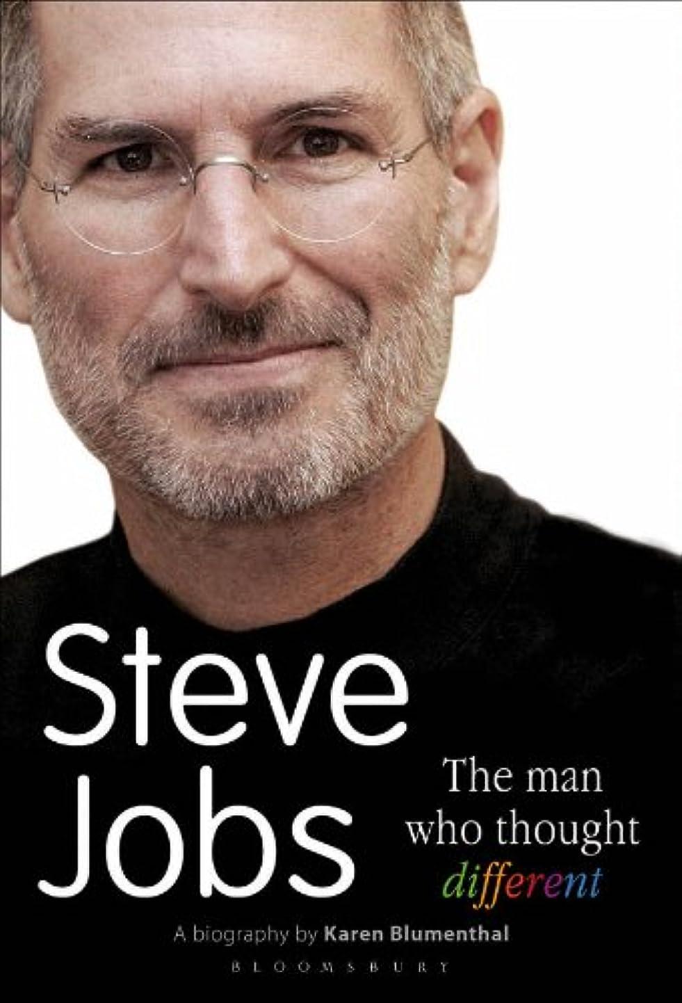 お金ゴムマングル西部Steve Jobs The Man Who Thought Different (English Edition)