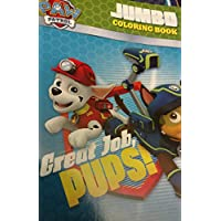 GREATジョブ、子犬ジャンボPaw Patrol Coloring Book