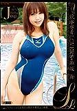 競泳水着 LOVERS 灘坂舞 [DVD]
