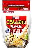 日清 コツのいらない天ぷら粉揚げ上手 チャック付 450g