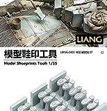 リアンモデル 1/35 靴跡スタンプツール 現用中国軍 ミニチュア用ツール LIANG-0403