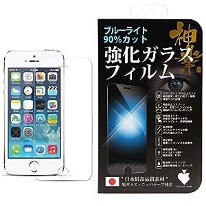 ブルーライトカット 液晶保護フィルム ガラスフィルム iPhone SE / iPhone5 / iPhone5s / iPhone5c 強化ガラス フィルム ブルーライト カット 90% 保護フィルム 保護シート 薄さ0.33mm 日本製素材 旭硝子 防指紋 光沢 気泡レス 新設計 3D touch 対応 Apple アップル 表面硬度9H Premium Spade