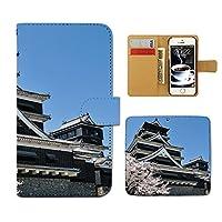 (ティアラ) Tiara isai V30+ LGV35 スマホケース 手帳型 日本文化 手帳ケース カバー 熊本城 日本 観光名所 桜 歴史 空 F0281010100301