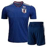 サッカー ワールドカップ 2018 日本代表 ホーム レプリカ ユニフォーム 半袖 メンズ キッズ 上下セットでした