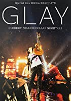 GLAY Special Live 2013 in HAKODATE GLORIOUS MILLION DOLLAR NIGHT Vol.1 LIVE Blu-ray~COMPLETE SPECIAL BOX~(100Pを越える豪華メモリアル写真集付き初回限定生産盤)(在庫あり。)