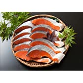 銀鮭(サケ) 切り身 大切り(1パック10切入り)