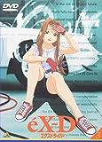 エクスドライバー(3)「NO PROBLEM(真実の姿)」 [DVD]