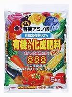 サンアンドホープ 有機肥料 有機入り化成オール8号 5kg 4袋セット【同梱・代引不可】