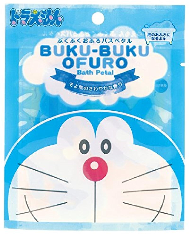 呼吸する努力する手段ドラえもん 入浴剤 ぶくぶくおふろ バスペタル せっけん の香り OB-DOR-1-1