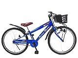 24インチ 子供自転車 エアーズロック シングルギア ブルー