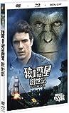 猿の惑星:創世記(ジェネシス) 2枚組DVD&ブルーレイ&デジタルコピー(DVDケース)〔初回生産限定〕