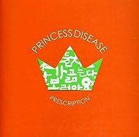 Princess Disease 1st EP - Prescription (韓国盤)