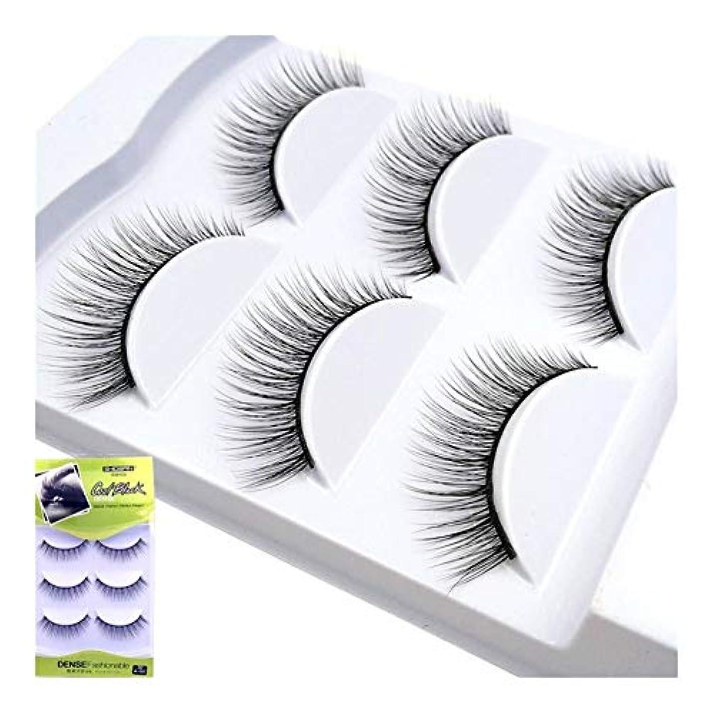 回る信条改革Lucy Day つけまつげ3Dミンクの毛自然な長さ手作りまつげ綿の茎3対 (色 : 3D-A101)