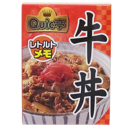レトルト ミニメモ 牛丼 72040901
