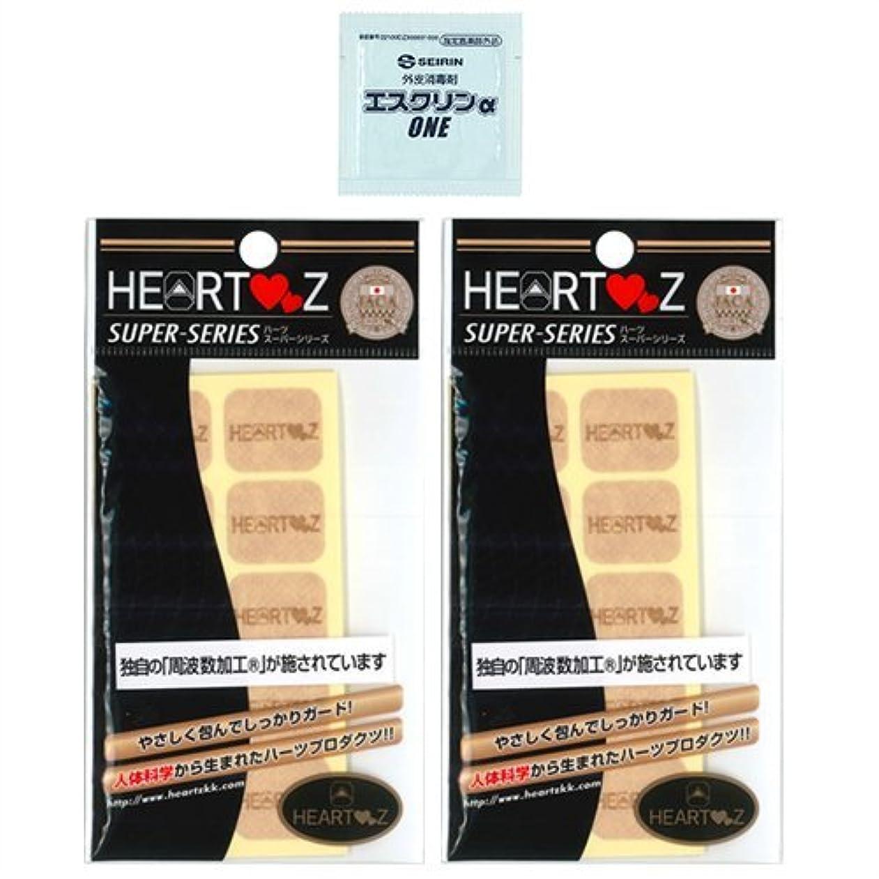 ラジウムパネルオフセット【HEARTZ(ハーツ)】ハーツスーパーシール レギュラータイプ 80枚入×2個セット (計160枚) + エスクリンαONEx1個 セット