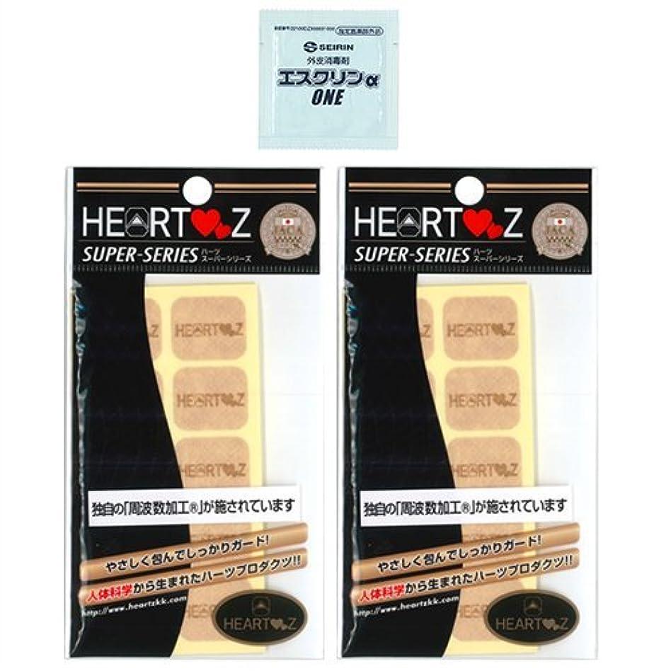 レビュアー日付付きどちらか【HEARTZ(ハーツ)】ハーツスーパーシール レギュラータイプ 80枚入×2個セット (計160枚) + エスクリンαONEx1個 セット