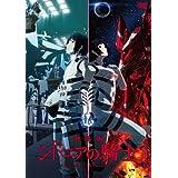 「劇場版 シドニアの騎士」DVD