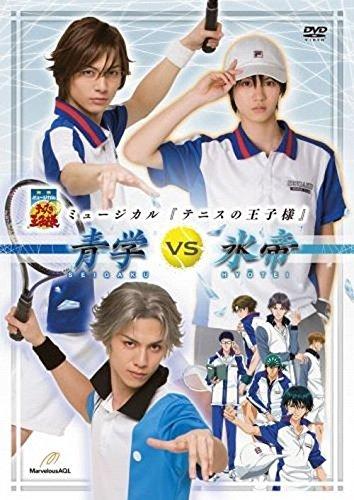 ミュージカル テニスの王子様 2nd Season 青学vs氷帝