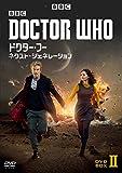 ドクター・フー ネクスト・ジェネレーション DVD-BOX-2
