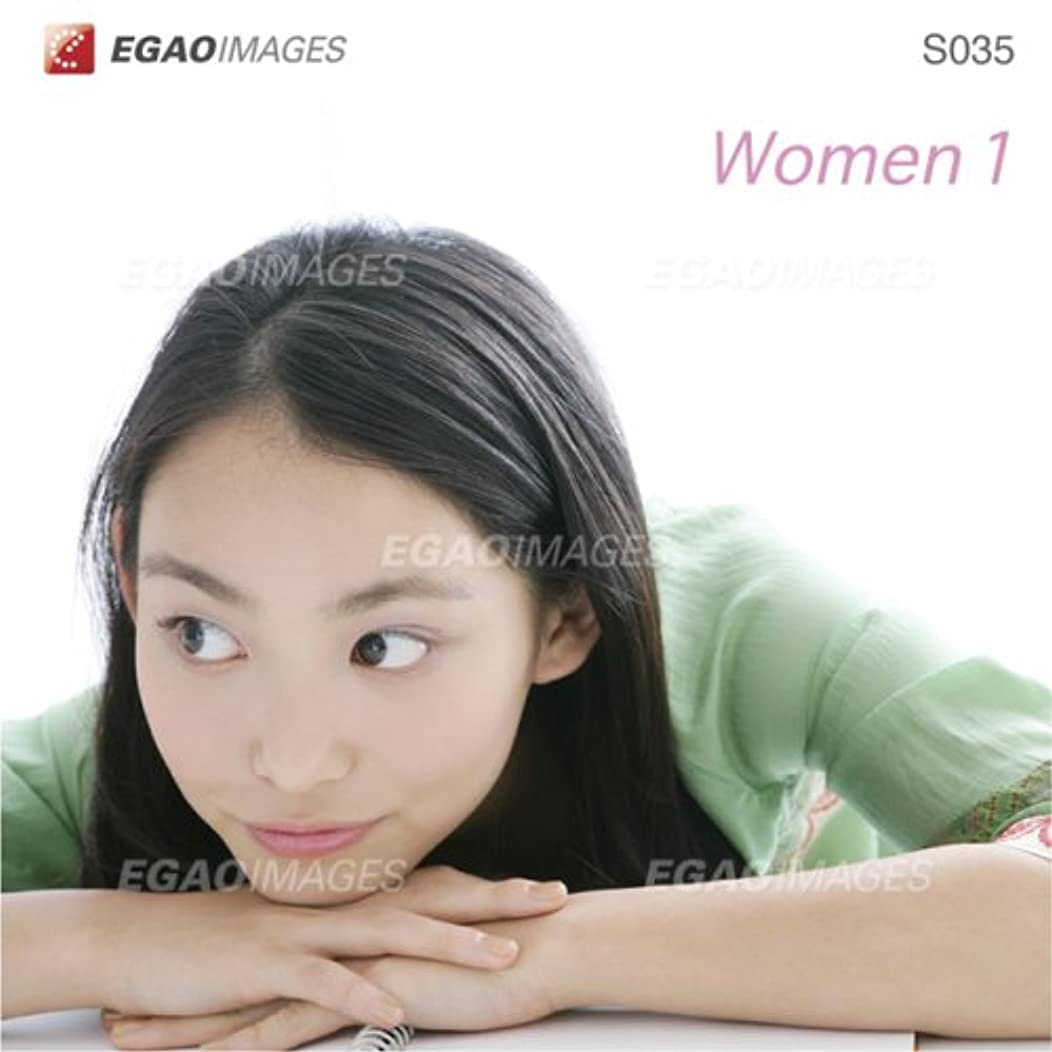 ぶら下がる看板上向きEGAOIMAGES S035 若い女性「ウーマン1」