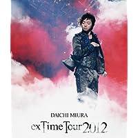 """DAICHI MIURA """"exTime Tour 2012"""""""