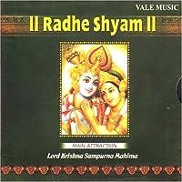 Radhe Shyam (Indian Devotional/Prayer/Religious Music/Chants) [並行輸入品]