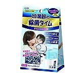 加湿器の除菌タイム スティックタイプ 無香料 給水タンク内の除菌・ヌメリ防止専用除菌剤 10g×3包