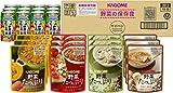 【Amazon.co.jp限定】 カゴメ 野菜の保存食セットYH-60 【4人世帯×3日分】