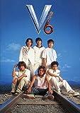 V6 TOUR1999[コンサートパンフレット]