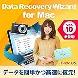EaseUS Data Recovery Wizard for Mac 10 1ライセンス【データ復旧・復元/データ削除・クラッシュ・誤フォーマットに対応】|ダウンロード版