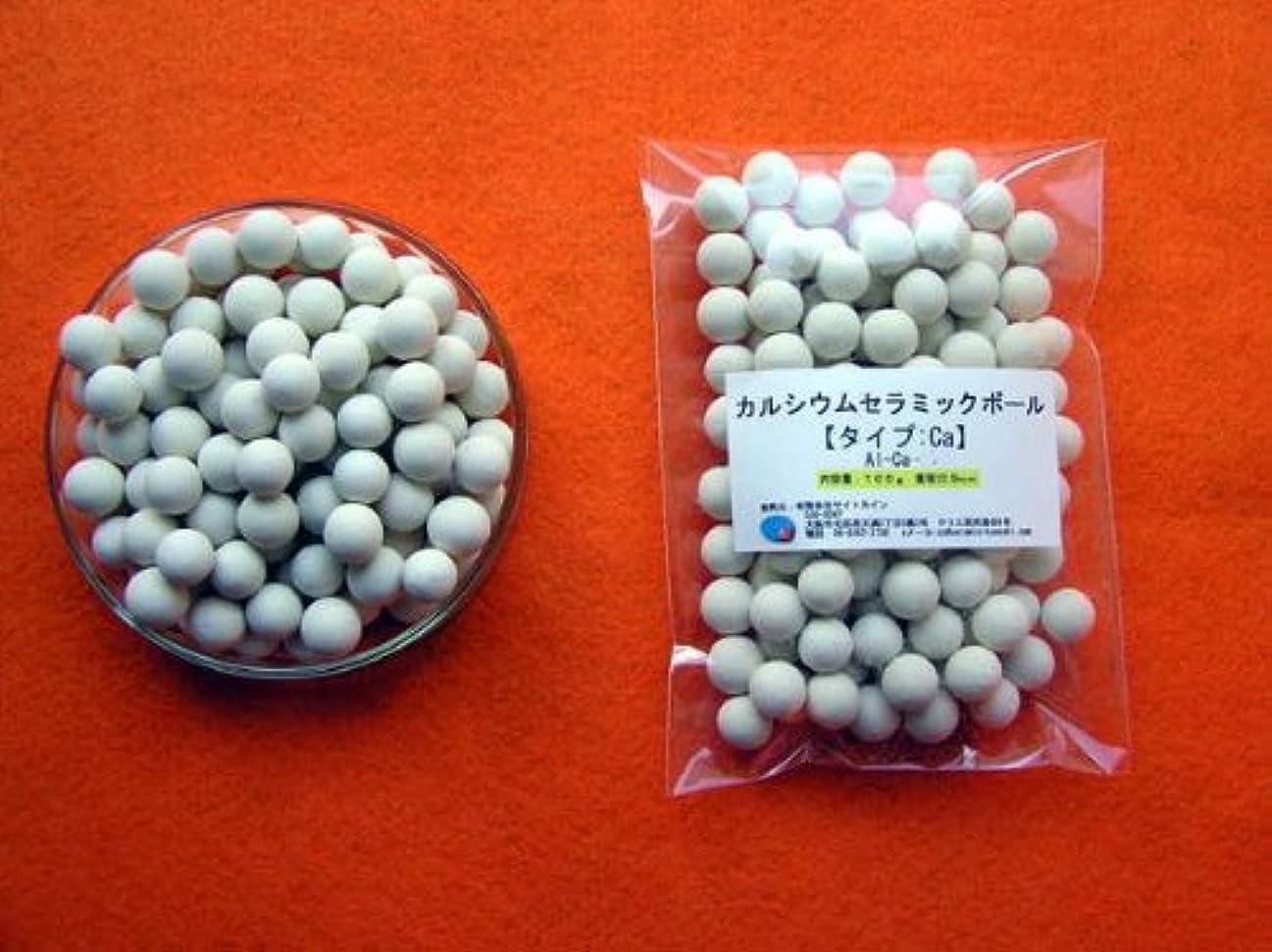 に付ける威するバラ色マグネシウムセラミックボール 250グラム