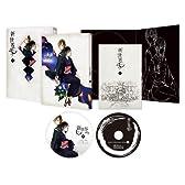 「新世界より」 七 [Blu-ray]