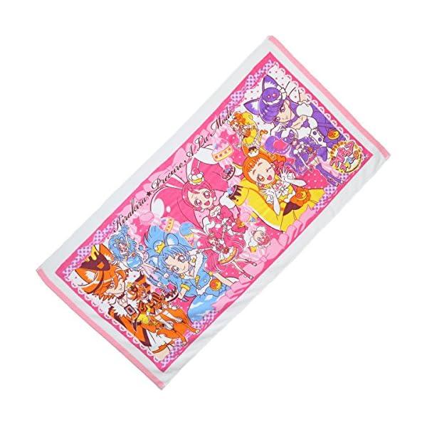 ナストー キラキラ☆プリキュアアラモード バスタオルの商品画像