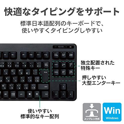 ELECOM ワイヤレスキーボード B07NDLZ1P1 1枚目