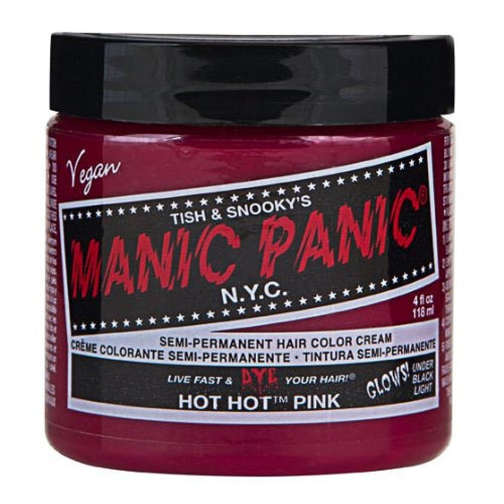 発音指紋の前でマニックパニック カラークリーム ホットホットピンク