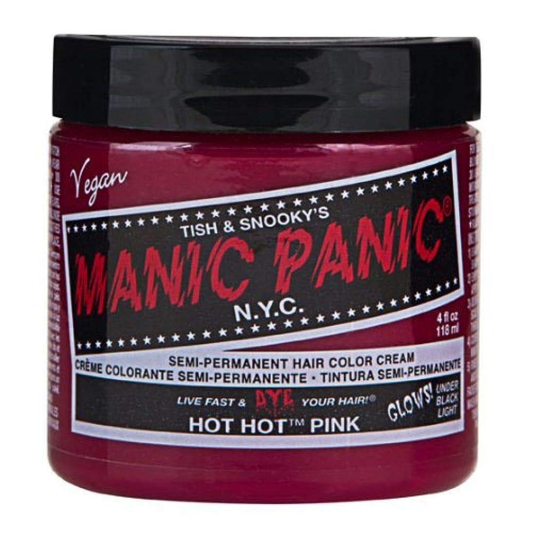 熱帯のコントロールアラートマニックパニック カラークリーム ホットホットピンク