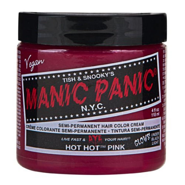 グリーンバックリベラル長方形マニックパニック カラークリーム ホットホットピンク