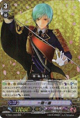 ヴァンガードG/刀剣乱舞/G-TB01/003 一期一振 RRR