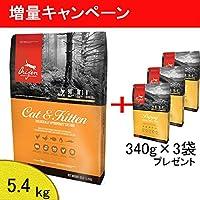 New オリジン キャット&キティ 5.4kg +(340g×3)【正規品】