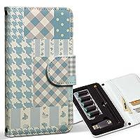 スマコレ ploom TECH プルームテック 専用 レザーケース 手帳型 タバコ ケース カバー 合皮 ケース カバー 収納 プルームケース デザイン 革 チェック・ボーダー 模様 チェック 水色 水玉 008635