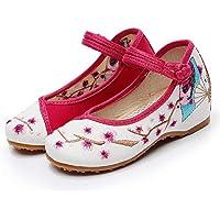 通用 HB Girls Princess Ballet Shoes Plat Glitter Chinese Shoes for Dress Pretty Girl